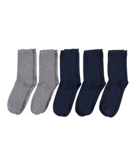 Pack 5 pares calcetines Sock kids de Name it